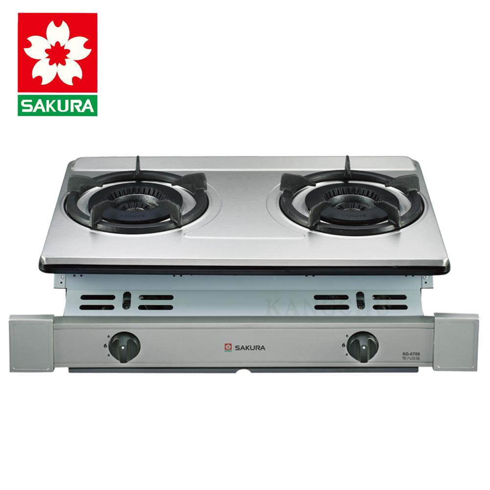 櫻花牌 G6700KS 專利雙內燄大爐頭不鏽鋼崁入式雙口瓦斯爐(桶裝/液化)