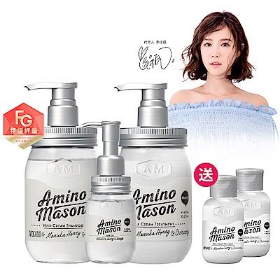 Amino Mason 保濕洗潤護三件組(洗髮精450ml+潤髮乳450ml+護髮油100ml)