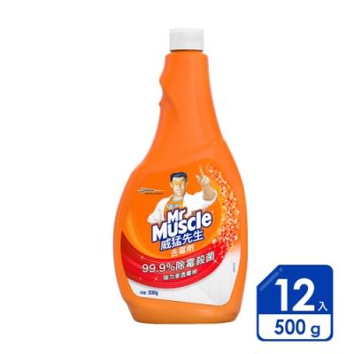 威猛先生 去霉劑重裝瓶500g(12/箱)