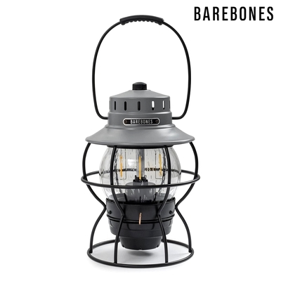 Barebones 手提鐵路復古營燈 Railroad Lantern LIV-282 / 石灰色