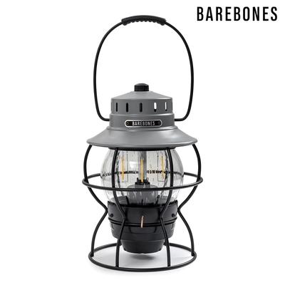 【Barebones】手提鐵路復古營燈 Railroad Lantern LIV-282 / 石灰色