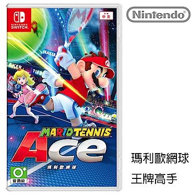 任天堂-Switch-瑪利歐網球-王牌高手-繁體中
