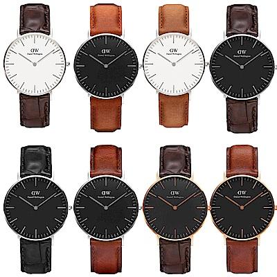 (限時5折 /送禮推薦) DW官方直營 Classic 36mm 真皮皮革錶  DW手錶