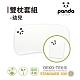 【英國Panda】甜夢幼兒枕-雙枕套組(超大尺寸可用到4歲) product thumbnail 1