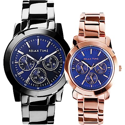 Relax Time 午夜知性藍日曆情侶對錶-藍