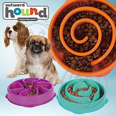美國Outward Hound-寵物迷宮慢食碗系列-小20*20*6cm
