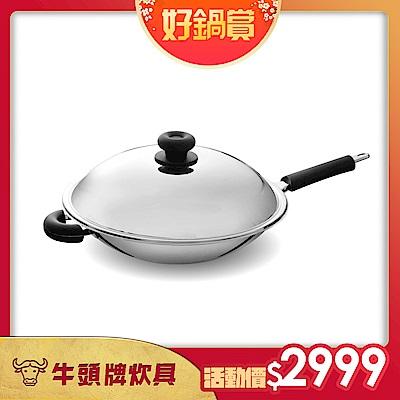 牛頭牌 小牛單柄炒鍋35cm/304不銹鋼(快)