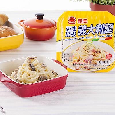 任-義美 奶油培根義大義麵(340g/盒)