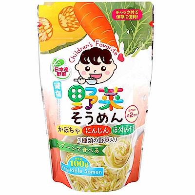 Harima 野菜素麵(100g)