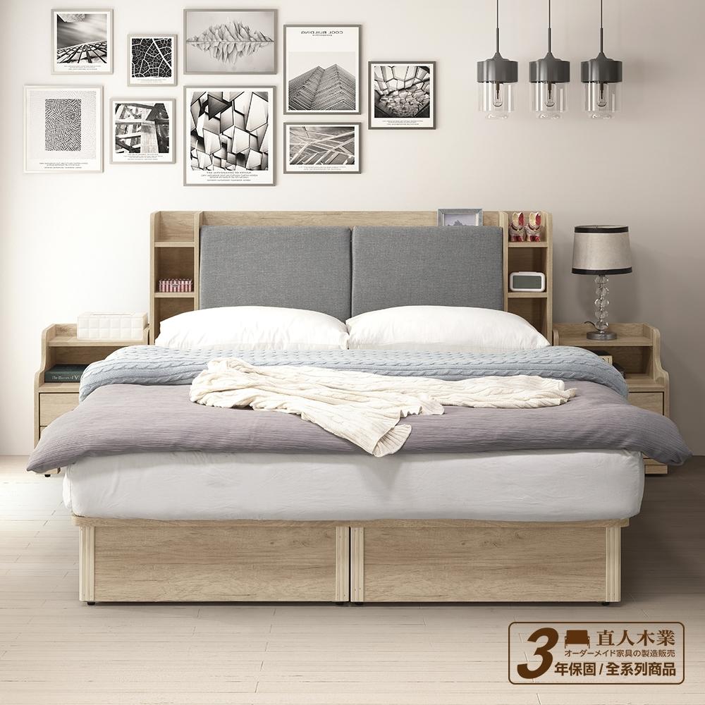 直人木業-NORTH北美楓木左右置物六尺雙人加大床搭配圓弧2抽床底