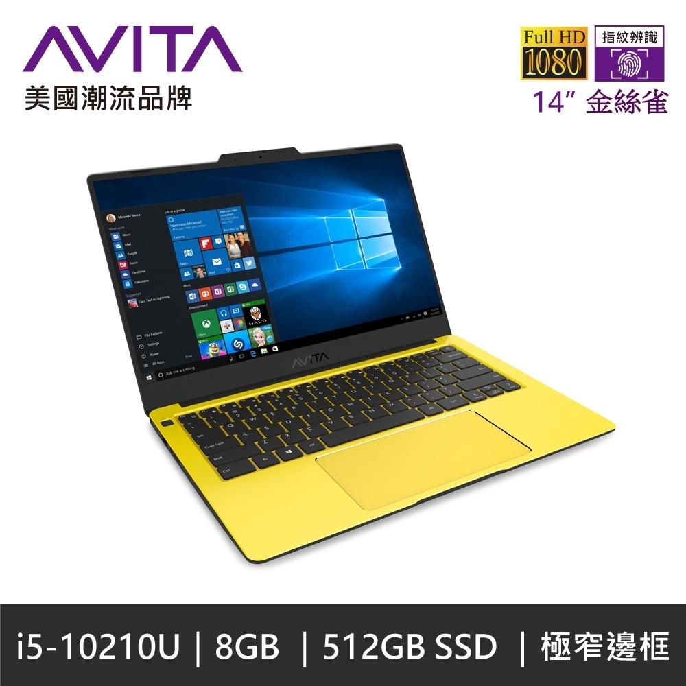 AVITA LIBER V 14吋筆電-金絲雀(i5-10210U/8G/512G SSD/win10/NS14A8TWF561-CYA)