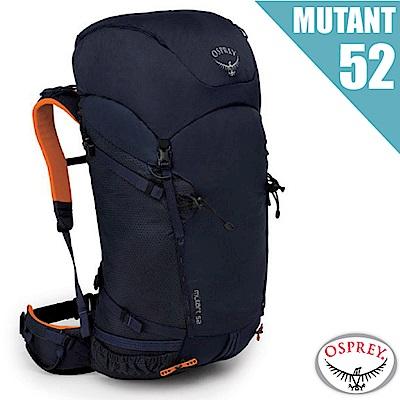 美國 OSPREY 新款 MUTANT 52 輕量多功能健行登山背包_火焰藍 R