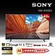 【9/1~30送超贈點3%】21年新上市-SONY 43吋 4K HDR Google TV BRAVIA顯示器 KM-43X80J (居家工作 線上教學) product thumbnail 2
