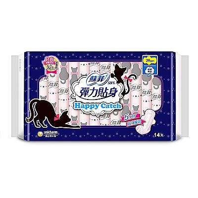 蘇菲 彈力貼身happy catch 夜用潔翼(29cm)(14片/包)