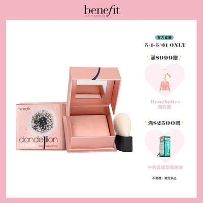 【官方直營】benefit 蒲公英星空蜜粉 3.0g