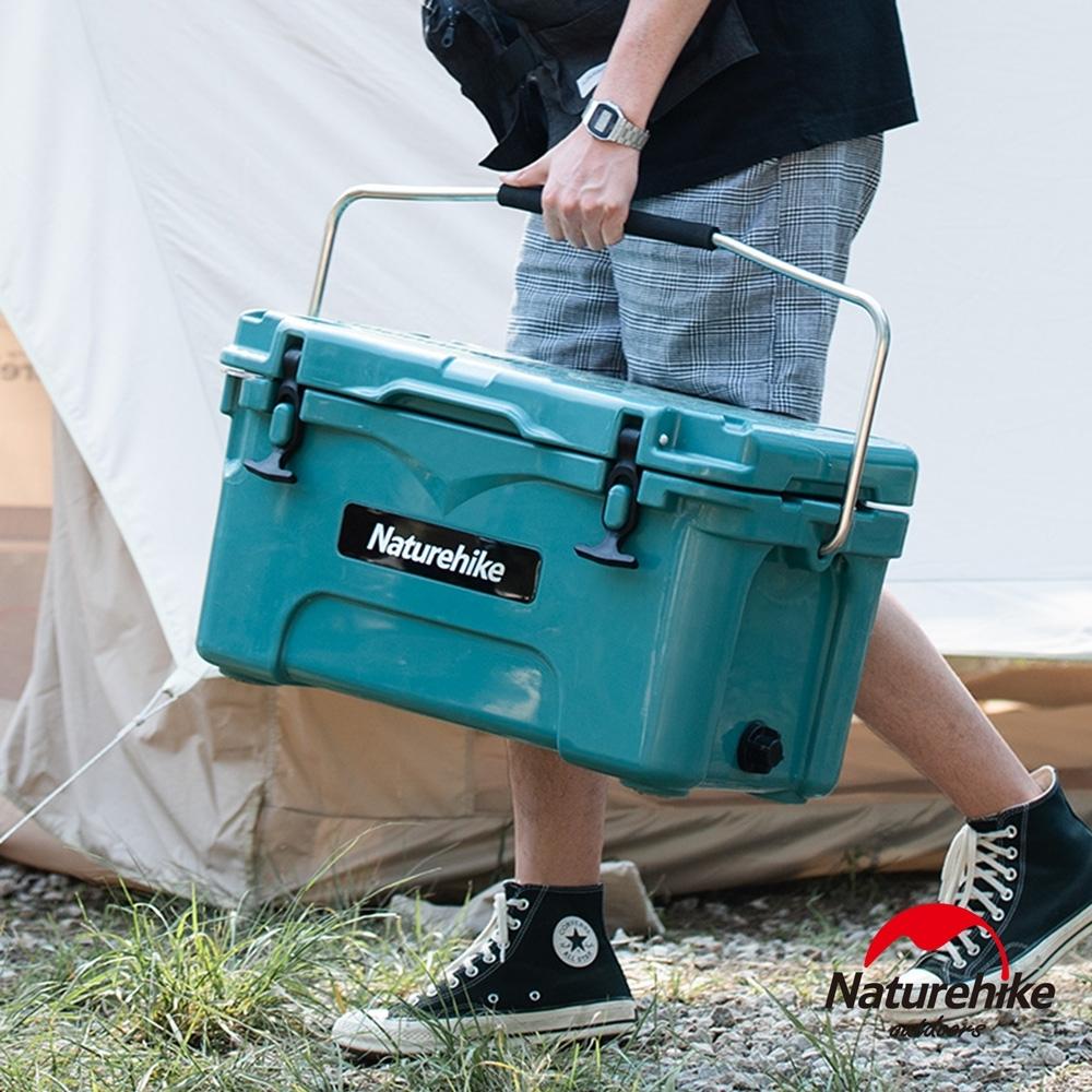 Naturehike 淩動手提便攜大容量25L車載冰桶 保溫箱 冷藏箱-急