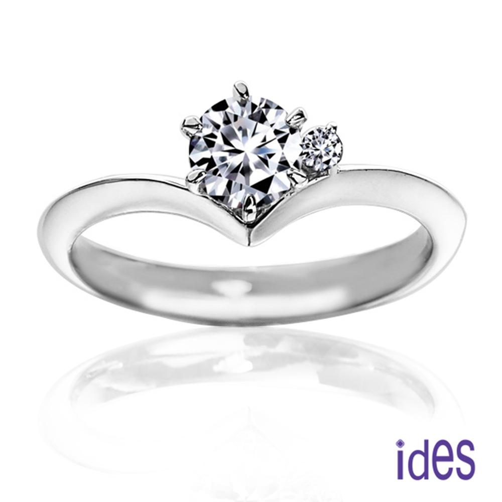 (無卡分期12期) ides愛蒂思 35分E/VVS1八心八箭完美車工鑽石戒指/唯一 @ Y!購物