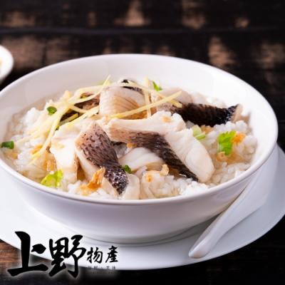 【上野物產】台灣原生養殖健康鯛魚片 ( 75g土10%/片 ) x40片