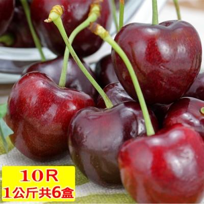 愛蜜果 智利櫻桃禮盒1KG共6盒 (10R/J/JD)