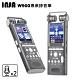 【INJA】W900 高階MP3無損音質錄音筆16G product thumbnail 1