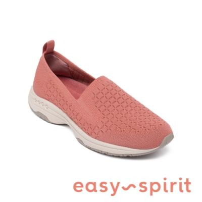 Easy Spirit-seTECH2 舒適輕量懶人休閒鞋-粉色