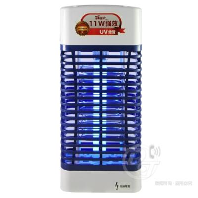 羅蜜歐11W強效UV燈管電擊式捕蚊燈 RL-119