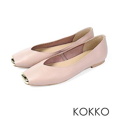 KOKKO - 漫步澄花大道金屬真皮方頭鞋-鮭魚粉