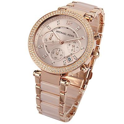 Michael Kors Parker 玫瑰粉玻麗不鏽鋼腕錶-(MK5896)-40mm