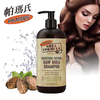 Palmers帕瑪氏 天然乳木果油髮芯修復洗髮乳473ml(染燙拉直/自然捲/受損髮專用)