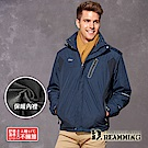 Dreamming 獨家髮絲紋防潑水保暖厚刷毛連帽外套-深藍