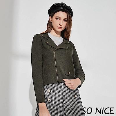 SO NICE個性騎士風羊毛混紡針織外套