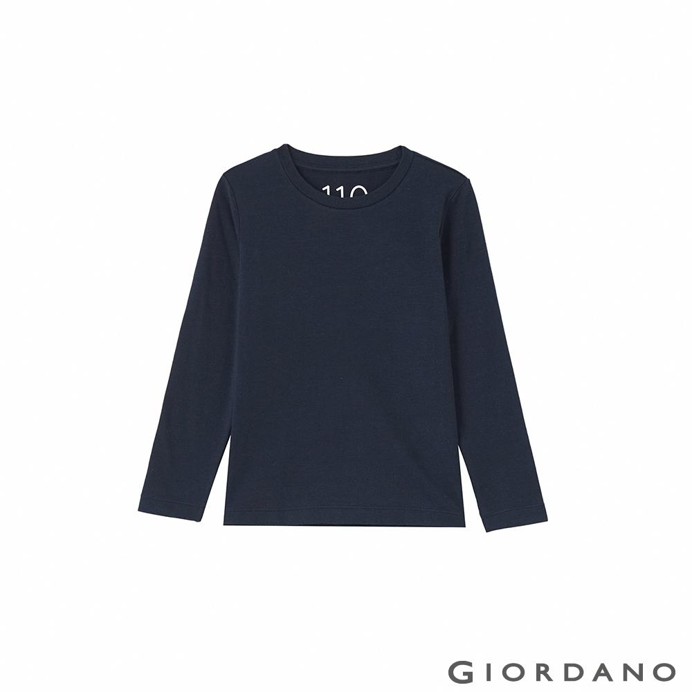 GIORDANO  童裝G-Warmer彈力圓領極暖衣 - 03 標誌海軍藍