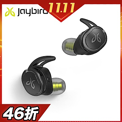 Jaybird RUN XT無線藍牙耳機