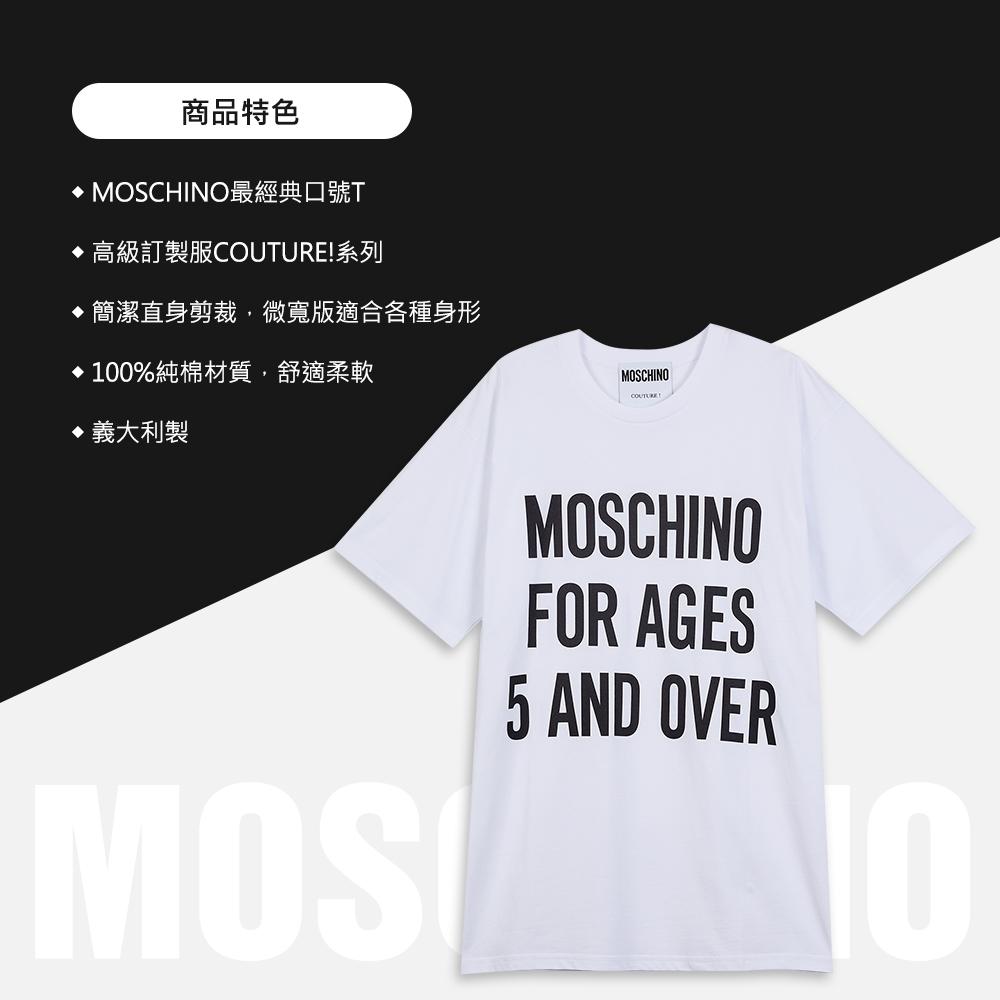 MOSCHINO 義大利製經典T恤-字母 741411001