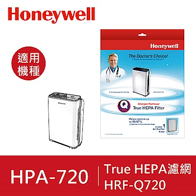 美國Honeywell HRF-Q720 True HEPA濾網(1入)