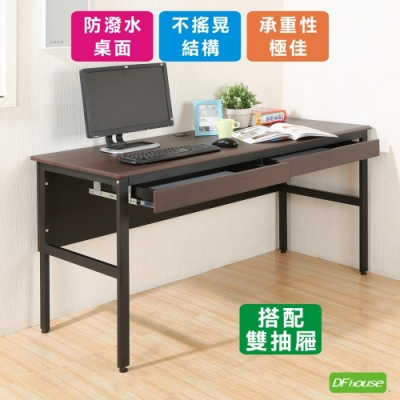 《DFhouse》頂楓150公分電腦辦公桌 2抽屜-胡桃色150*60*76