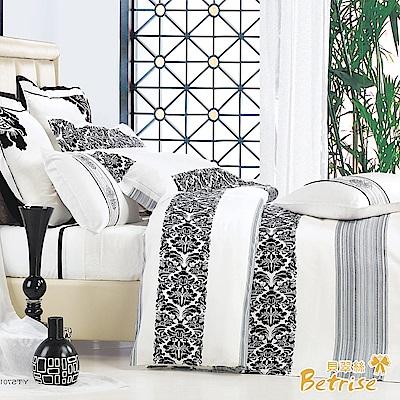 Betrise格律 特大-頂級植萃系列 300支紗100%天絲四件式兩用被床包組