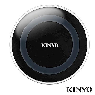KINYO LED無線充電板5W (WL105)