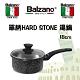 Balzano單柄HARD STONE湯鍋18cm product thumbnail 1