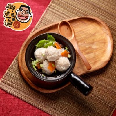 歐董 虱目魚丸(600g)