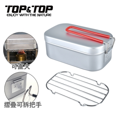 韓國TOP&TOP 超輕量鋁合金煮飯盒附贈蒸架 便當盒 煮飯鍋 野炊(兩色任選)