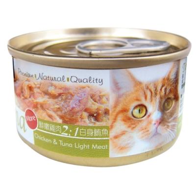 Seeds 聖萊西-Tuna愛貓天然食-鮮嫩雞肉2:1白身鮪魚(70gX24罐)