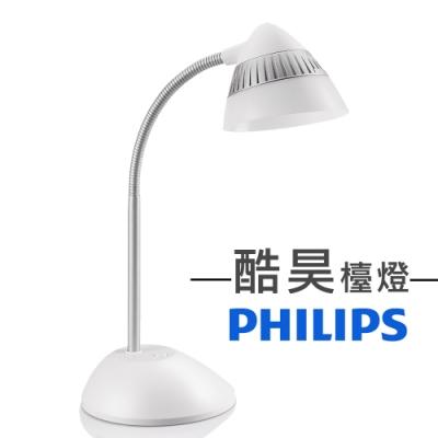 【飛利浦 PHILIPS LIGHTING】CAP 酷昊LED檯燈-( 白 ) 70023