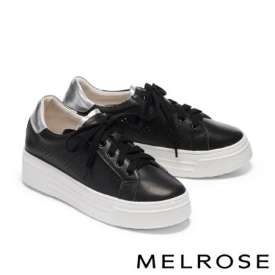 休閒鞋 MELROSE 簡約時尚沖孔雙色全真皮厚底休閒鞋-黑