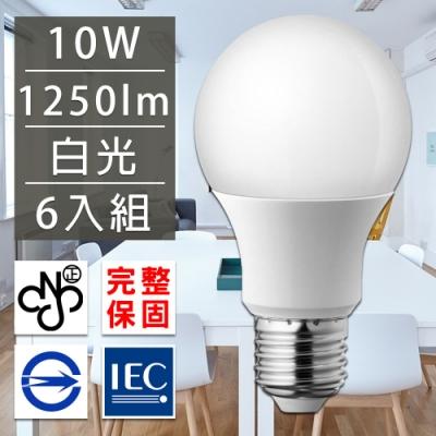 歐洲百年品牌台灣CNS認證LED廣角燈泡E27/10W/1250流明/白光 6入
