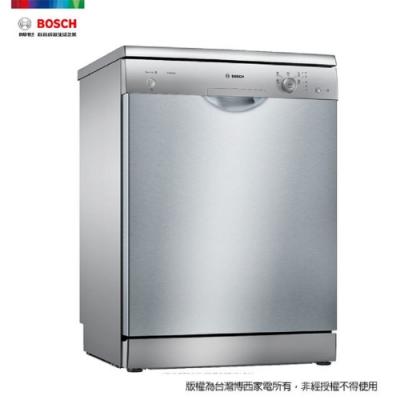 Bosch獨立式洗碗機SMS25AI00X