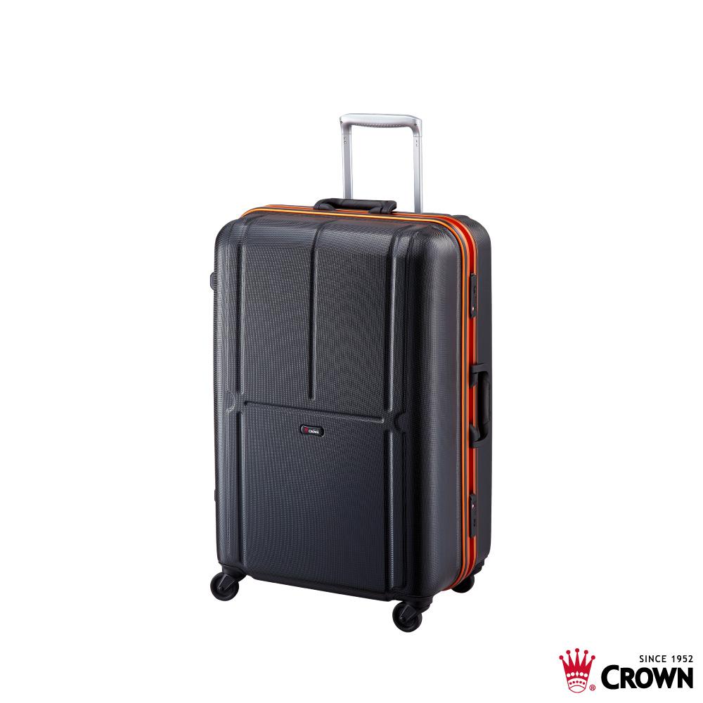 CROWN 皇冠 23吋彩色鋁框行李箱 旅行箱 黑色桔框