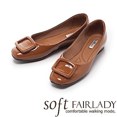 Fair Lady Soft芯太軟 時髦框飾亮皮素色方頭平底鞋 棕