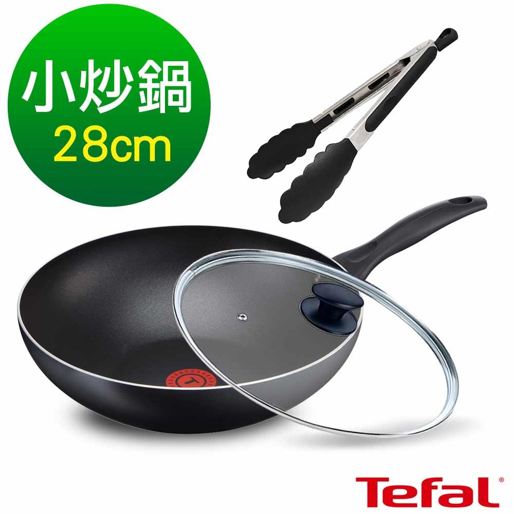 [時時樂]Tefal 法國特福輕食光系列28CM不沾小炒鍋+玻璃蓋+多用途夾(快)