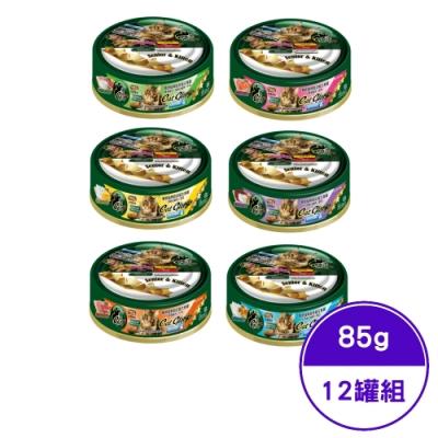 Cat Glory驕傲貓-無穀(老/幼)貓主食罐系列 85g (12罐組)